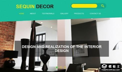 闪亮艺术装饰工作室响应式网站模板