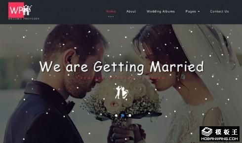 婚庆策划介绍响应式网页模板