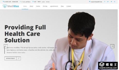 口腔医疗机构响应式网页模板