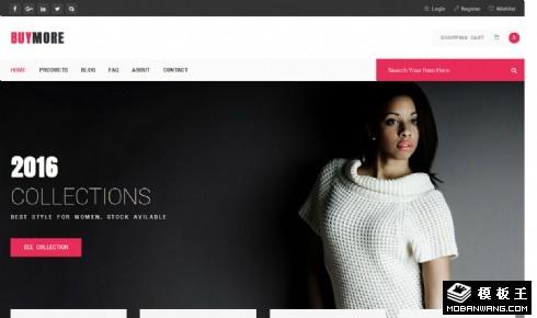 简约时尚购物商城响应式网站模板