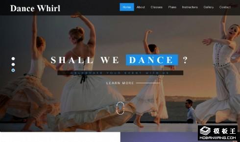 专业舞蹈教育机构响应式网页模板