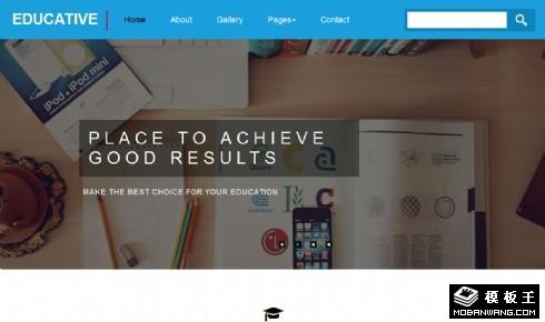 技术教育培训响应式网站模板