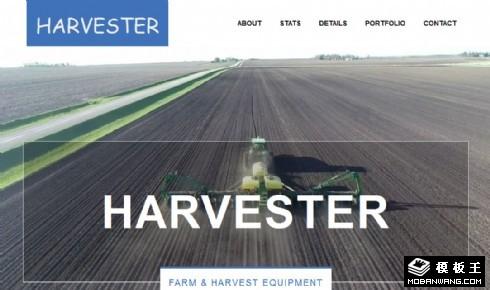 农业收割机械响应式网页模板