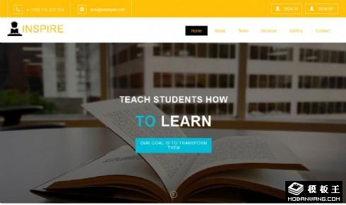 教育激励培训响应式网页模板
