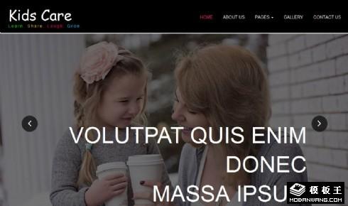 儿童服务中心响应式网站模板