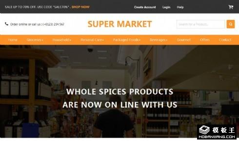 生鲜超市商城响应式网站模板