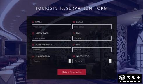 高级餐厅酒店预定表单网页模板