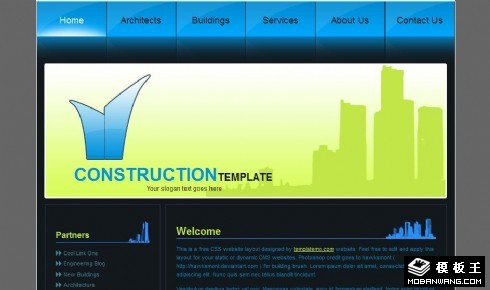 建筑信息介绍网页模板