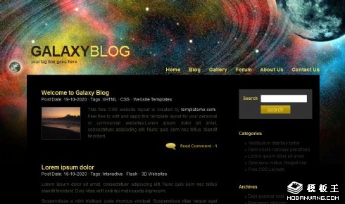 银河星系BLOG网页模板