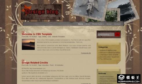 棕色复古设计日志网页模板