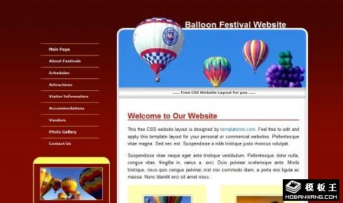 暗红热气球信息网页模板