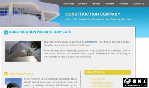 创意建筑信息网页模板
