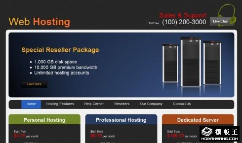 主机服务器产品动态网页模板