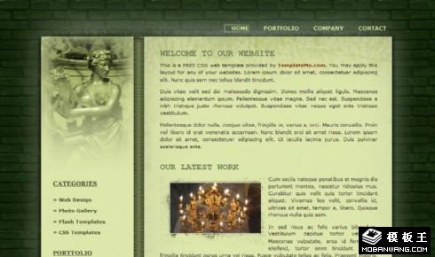 绿色艺术画廊网页模板