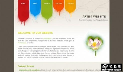 艺术彩色导航网页模板