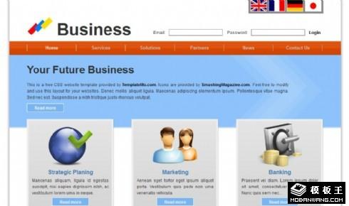 天蓝企业产品商务网页模板