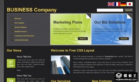 黑色企业动态展示网页模板
