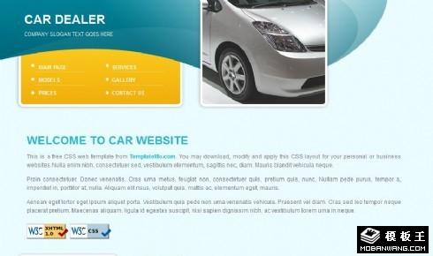 绿色汽车产品展示网页模板