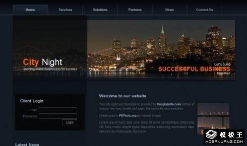 城市之夜信息黑色网页模板