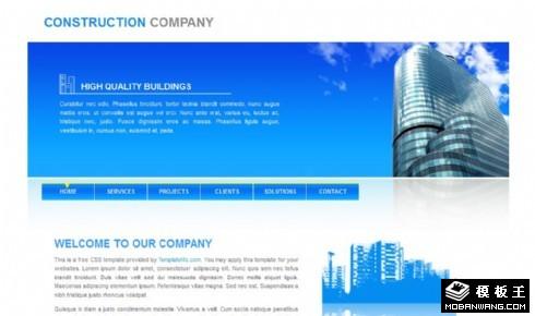 蓝色建设开发公司网页模板