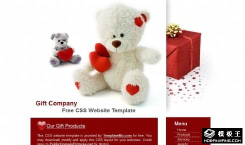 红色礼物产品介绍网页模板