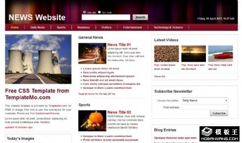 新闻动态信息展示网页模板