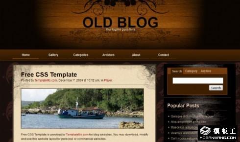 复古花纹BLOG网页模板