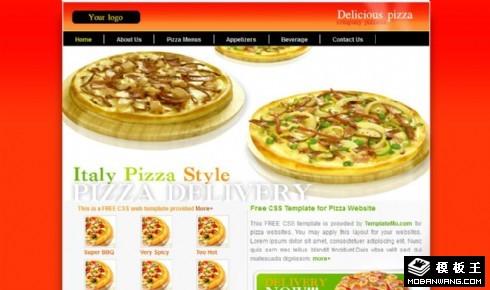Pizza美食餐厅网页模板