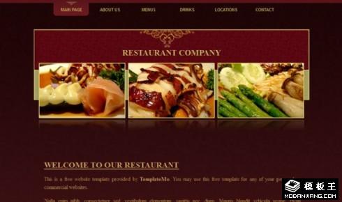 暗红美食餐厅介绍网页模板