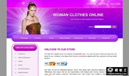 紫粉女性产品网页模板