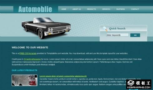 深绿汽车维修保养网页模板