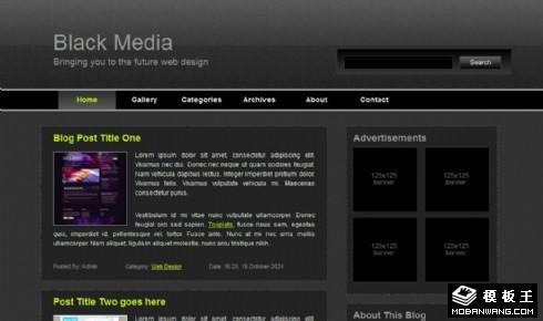 日志信息动态网页模板