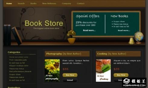 图书展示销售网页模板