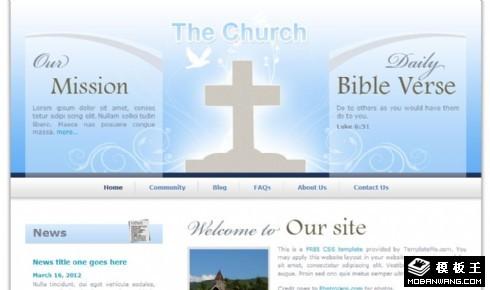 教堂动态信息展示网页模板
