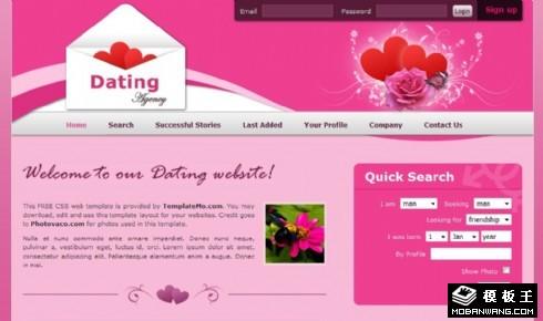 粉红婚介机构网页模板