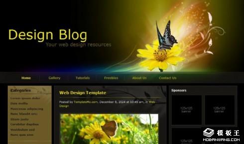 花蝴蝶设计BLOG网页模板