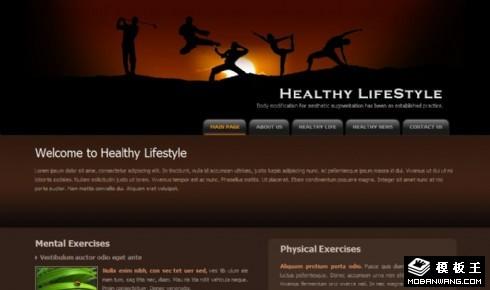 暗红色健康生活网页模板