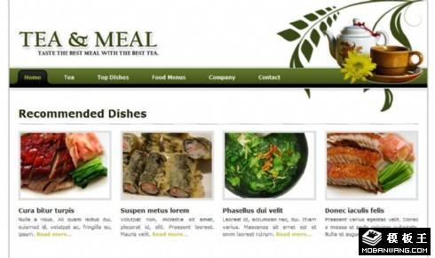 绿色茶点料理餐厅网页模板
