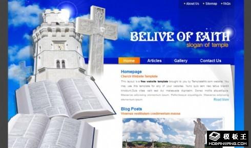 教堂圣经信息网页模板