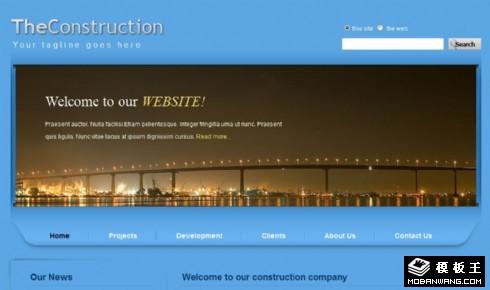 商业城市中心建设网页模板