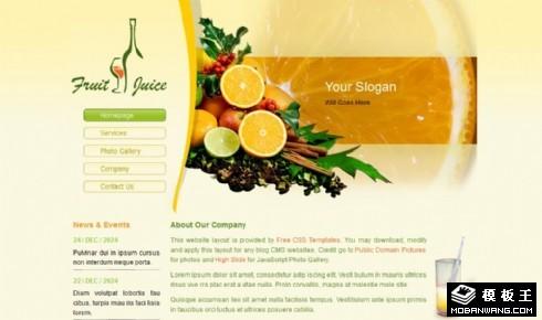 天然鲜榨果汁网页模板