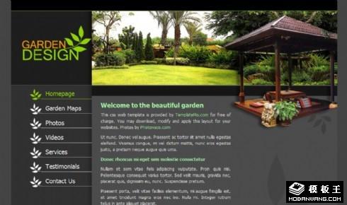 花园植物介绍网页模板