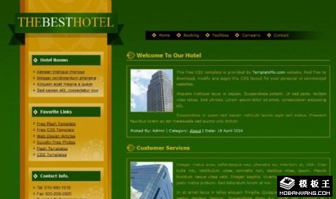 绿色酒店信息网页模板