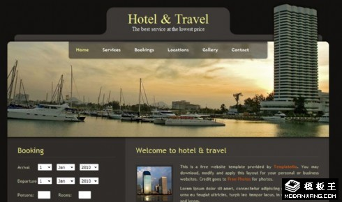 港湾酒店旅行信息网页模板