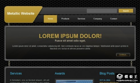 黑色金属链信息网页模板