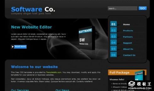 黑色软件产品信息网页模板
