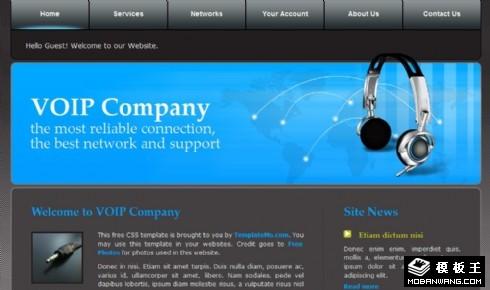 语音技术服务网页模板