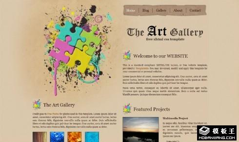 浅棕色艺术信息介绍网页模板