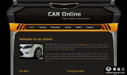 汽车UI界面网页模板