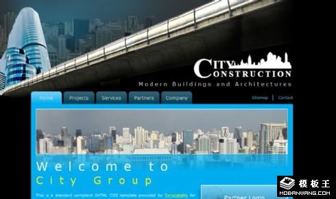 城市建设服务动态网页模板